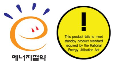 KEMCO-e-standby-label